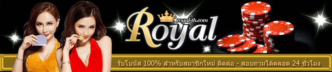 fusedspace.org-banner-royal