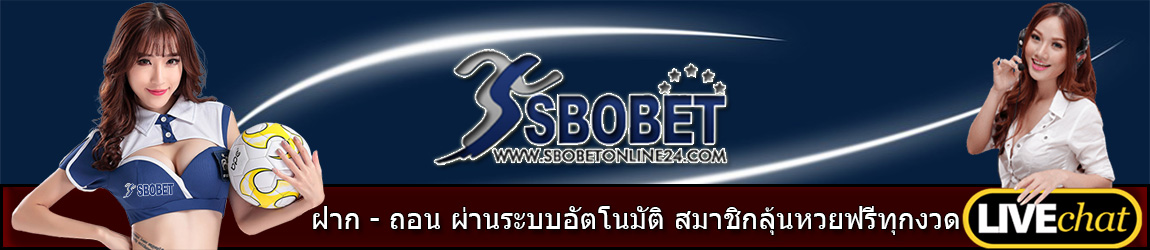 fusedspace.org-banner-sbobet