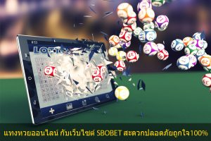 With online casinos-100%